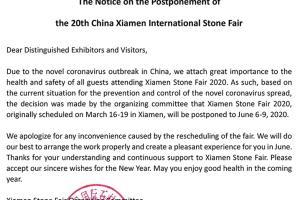 Xiamen Stone Show postponed