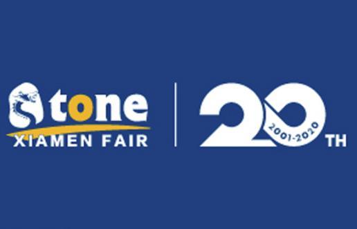 Xiamen Stone Fair